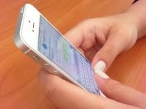 Мессенджер в смартфоне