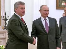 Владимир Путин на переговорах с президентом Македонии Гёрге Ивановым