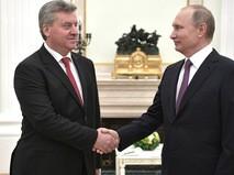 Президент России Владимир Путин и президент Македонии Гёрге Ивановым