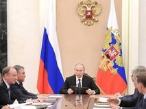 Владимир Путин на заседании с членами Совбеза