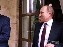 """Фильм Оливера Стоуна """"Интервью с Путиным"""""""