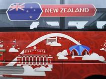 Автобус сборной Новой Зеландии по футболу на Кубке конфедераций 2017 года