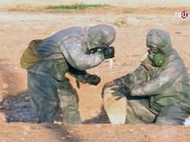 Обезвреживание химического оружия