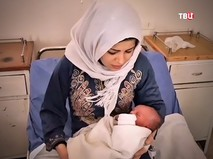 Роддом в Сирии