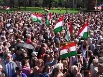 Венгрская община проживающие в Закарпатье