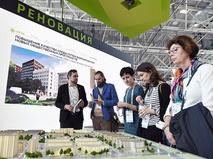 Макет условного микрорайона до реновации на Московском урбанистическом форуме