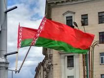Флаги Белоруссии