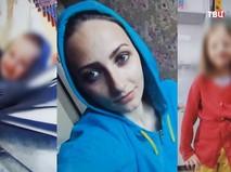 Российская семья задержанная на границе Турции и Сирию
