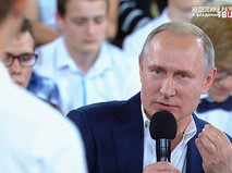 Недетский разговор с Владимиром Путиным