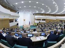 Последнее заседание Совета Федерации России весенней сессии