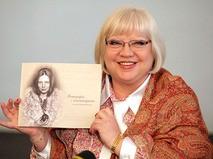 Светлана Крючкова презентует альбом, выпущенный к её юбилею в Санкт-Петербурге