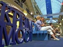 Выставка, посвященная строительству Керченского моста в Крым