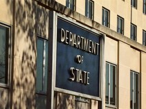 Госдепартамент США