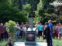 Памятник украинским военным, погибшим в ходе силовой операции в Донбассе