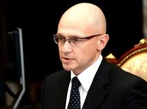Глава администрации президента России Сергей Кириенко