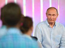 """Владимир Путин на форуме """"Таврида"""""""