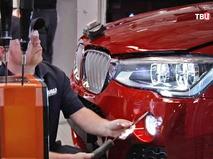 Автомобильный завод BMW