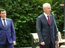 Мэр Москвы Сергей Собянин и врио губернатора Ярославской области Дмитрий Миронов