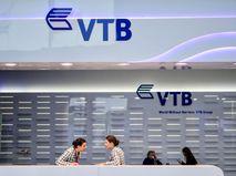 Стенд группы ВТБ