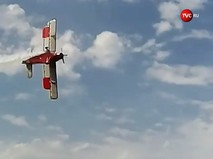 Момент падения самолета Ан-2