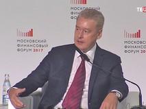 Сергей Собянин на Московском финансовом форуме