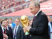 Владимир Путин с кубком ЧМ по футболу 2018 года