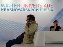 Зимняя Универсиада-2019 в Красноярске