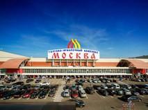 """Торгово-ярмарочный комплекс """"Москва"""""""