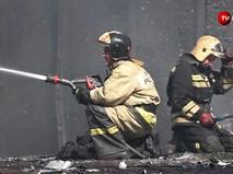 Пожарные намести возгорания