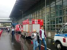 Эвакуация пассажиров из Курского вокзала