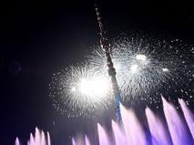 """Церемония открытия Московского международного фестиваля """"Круг Света-2017"""""""