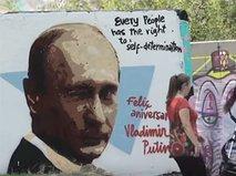 Граффити ко дню рождения Владимира Путина в Барселоне