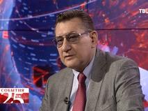 Пётр Яковлев, руководитель Центра иберийских исследований Института Латинской Америки РАН