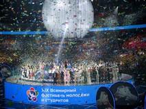 Открытие Всемирного фестиваля молодежи в Сочи