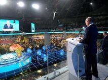 Владимир Путин на церемонии открытия Всемирного фестиваля молодежи и студентов в Сочи