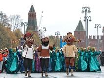 Карнавальное шествие в рамках XIX Всемирного фестиваля молодёжи и студентов