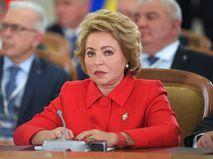 Председатель Совета Федерации России Валентина Матвиенко