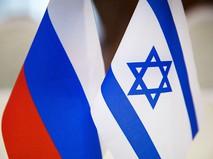 Флаги России и Израиля
