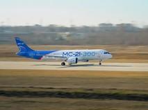Самолёт МС-21-300