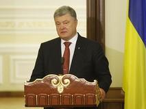 "Украина: в ожидании ""Бури"""