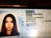 Водительские права участницы ДТП в Харькове
