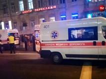 Скорая помощь Украины на месте происшествия