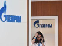 """Павильон компании """"Газпром"""" на площадке Восточного экономического форума во Владивостоке. 7 сентября 2017 года"""