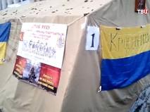Палаточный лагерь на митинге в Украине