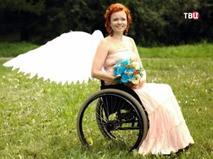 Культурная составляющая реабилитации инвалидов