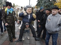 Митинг у стен Верховной Рады Украины