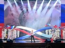 Концерт к Дню московской промышленности