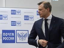 Дмитрий Страшнов