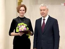 Сергей Собянин вручает премии города Москвы в области медицины