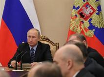 Президент России Владимир Путин проводит заседание комиссии по вопросам военно-технического сотрудничества России с иностранными государствами